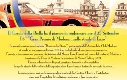 sabato arriva l'8° Gran Premio di Modena… sulle strade di Enzo